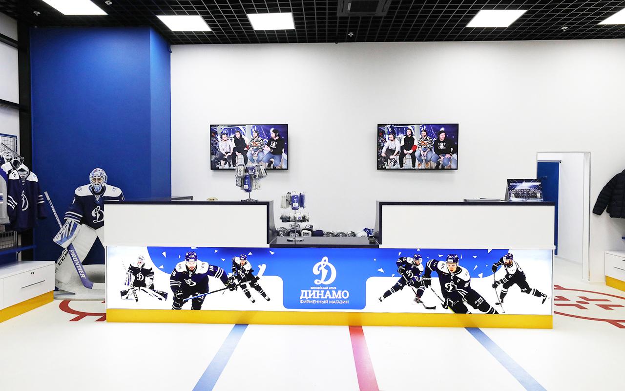 Магазин динамо москва хоккейный клуб сосут члены в ночных клубах
