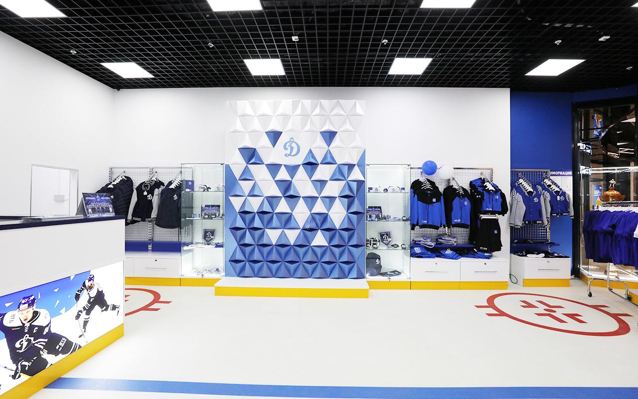Официальный Магазин Динамо Москва Хоккей