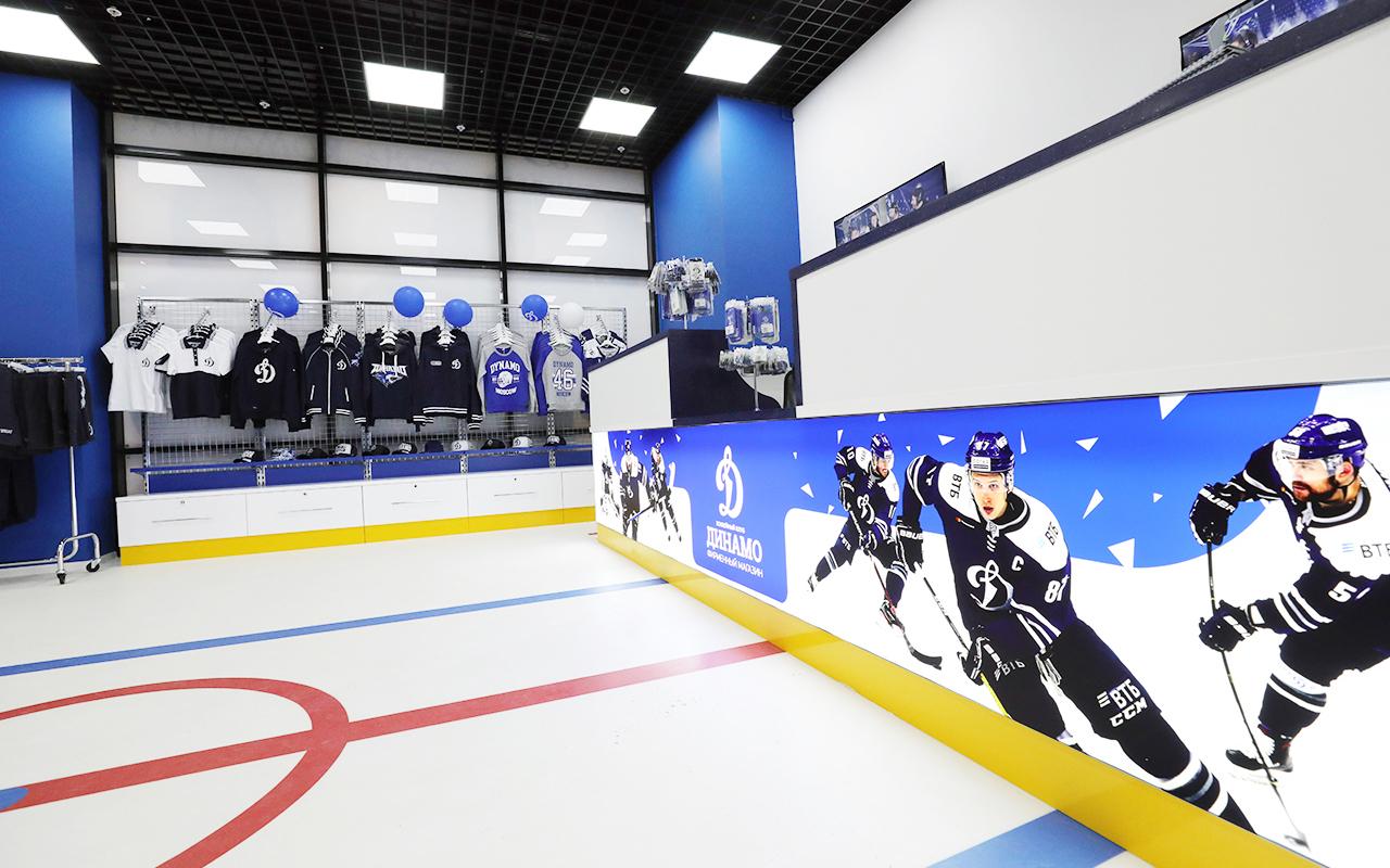 Официальный магазин хоккейного клуба динамо москва охранником в москве в клубе авито